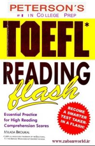 TOEFL_READING_flash